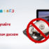 Не покупайте iMac с HDD