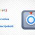 Резервные копии macOS с гибкой настройкой (МакЛикбез)